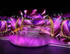 东隅桑榆提供宴会厅酒吧餐厅KTV展厅的3D全息投影整装方案