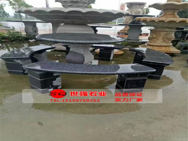西藏石桌椅,福建石桌椅价格如何