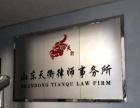 王为杰律师-专业交通事故律师、工伤律师;