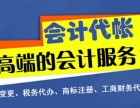 友谊路汉正街海富大厦汉正广场注册贸易公司服装公司代办执照