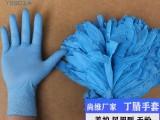 玉手PVC手套 纯丁混合丁腈手套源头厂家内销出口