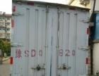 08年小解放双排座厢式货车
