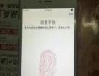 转让一部自用爱机iphone6splus,玫瑰金色,128GB内