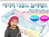 出口韩国/婴儿床品/便携式婴儿床/婴儿游