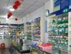 临街底商药店整体转让 多年老店 客源稳定 接手盈利