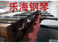 北京乐海佳音 三角 立式 二手钢琴专卖