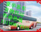 从 临海到宜春的大巴车在哪坐(客车时刻表)几点发车