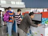 2019年申请第125届广交会个人参观入场门票