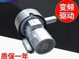 清洗设备专用漩涡侧风道高压鼓风机