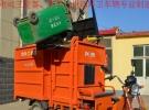 自卸电动三轮环卫车、电动三轮保洁车 电动三轮垃圾车16500元