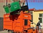 廠家直銷 電動三輪車自卸環衛車垃圾運輸三輪電動 翻斗保潔車