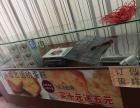 【绿豆饼板栗饼拔丝蛋糕】加盟费用/项目详情