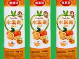 19克脐橙味水果条| 儿童食品|水果条婴幼儿|婴儿辅食|宝宝零食