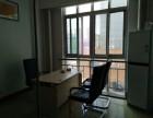 市中心健康东路有办公室两间欲出租