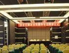 全市较低价会议培训基地 天津碧桂园凤凰酒店