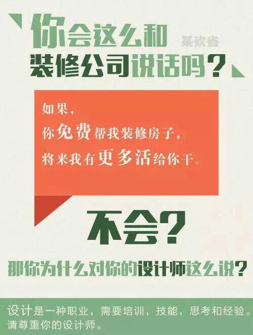 武汉宝驰国际装饰 2017新洲最新设计排行榜