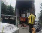 温州鑫运搬迁公司专业搬家、搬厂、长途货运、价格实惠