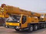 鄭州吊車租賃 25噸到350噸吊車出租 本信息長期有效
