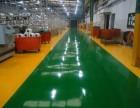 陕西安迪地坪厂家直供防静电自流平材料和专业施工