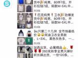 纯男德尔惠棉衣品牌服装尾货断码清货