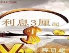 银行质押贷款 南昌贷款 信用贷款 就在中环信贷