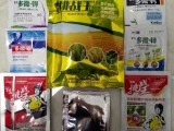 小麦水稻高产套餐 硼肥钙肥锌肥钾肥 腐植酸水溶肥批发价
