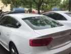 奥迪A5 2013款 2T 自动 奥迪A5四门轿跑 白色 虽是二