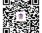 9月去哪儿2015沈阳酒店用品展览会咨询刘玲