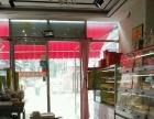 营业中生日蛋糕,面包店转让 ,河北区华新街与水产前街交叉