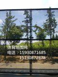 深圳福田区室内球场围网 不锈钢围网 网球场围网围网