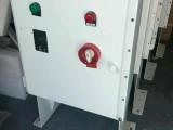 西安防爆配电箱 软起动器