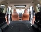温州北汽幻速新旗舰-S7已到店,预售9.68万元起