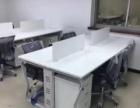 超低价定制屏风卡位,屏风卡座,屏风工位桌