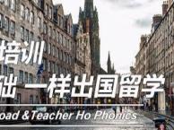 南宁英语基础班,暑假招生中,英语培训,雅思托福,大