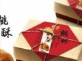 产品包装设计 快消品 农产品 纸盒/袋包装设计
