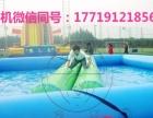 广场充气蹦蹦床;大型水上乐园;支架水池;水上冲关;陆地冲关