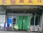 锦州道菜市场门口底商转让美发店转让