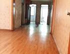 泉城路 明湖小区 3室 1厅 85平米 整租