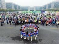 西樵帝舞国际舞蹈培训中心,成人班少儿班教练班表演班培训