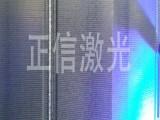 不锈钢薄板激光焊接机厂家供应