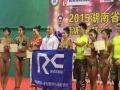 湖南健身教练培训机构 退伍军人再就业 零学费入学
