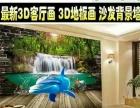 高清3D背景墙 镀金毯花 装饰新产品 厂家直供