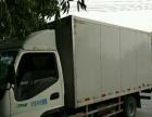 厢式货车出租4.2米