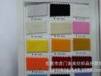 戟绒毛毯布、2MM针刺布、不织布、无纺布、彩色针扎棉