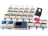 實驗室無線溫濕度監控管理系統選武廠家漢盛科280CT型