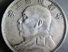 古钱币专家解析:什么样的乾隆通宝价值能上十万甚至百万