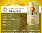 湖南银沪贸易公司酒水招商加盟