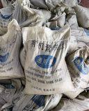 重庆工程种植土批发 工程营养土 工程腐殖土 屋顶轻质土