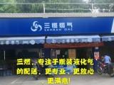南宁各城区煤气配送 全年无休 同煤气选三燃专业放心满意