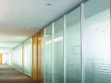 百叶隔断墙 办公室玻璃隔断墙 铝合金百叶